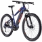 Электровелосипед HAIBIKE SDURO HARDNINE 1.5 29
